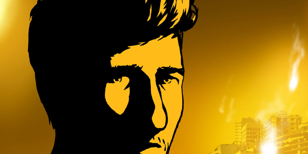 campaign image Shell Shock (still from Waltz with Bashir)