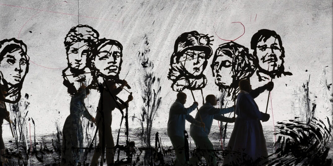 campaign image William Kentridge – If We Ever Get to Heaven